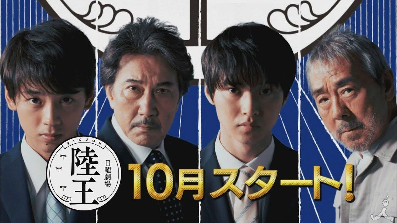 ドラマ『陸王』第一話のネタバレ!!見逃したら配信動画で無料視聴できる!?