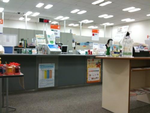 郵便局(ゆうちょ銀行)で今すぐにお金を借りる方法を紹介!!気になる自動貸付などの融資までの期間や審査時間って?