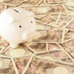 任意整理中でも借入できる12の選択肢!!債務整理中(多重債務・自己破産)のブラックでも最短1分で1万・3万・5万円のお金を作る方法を紹介